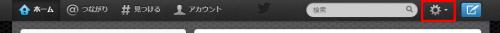01Twitter