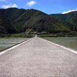 高知県四万十川 高瀬沈下橋