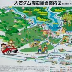 大石ダム周辺総合案内図