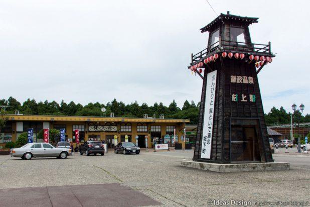 JR東日本 羽越本線 村上駅