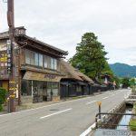 関川村役場前の通り